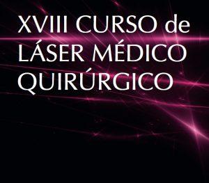 curso-laser-2017